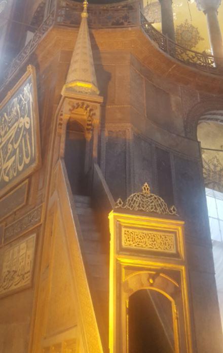 Mihrab in Hagia Sophia Istanbul