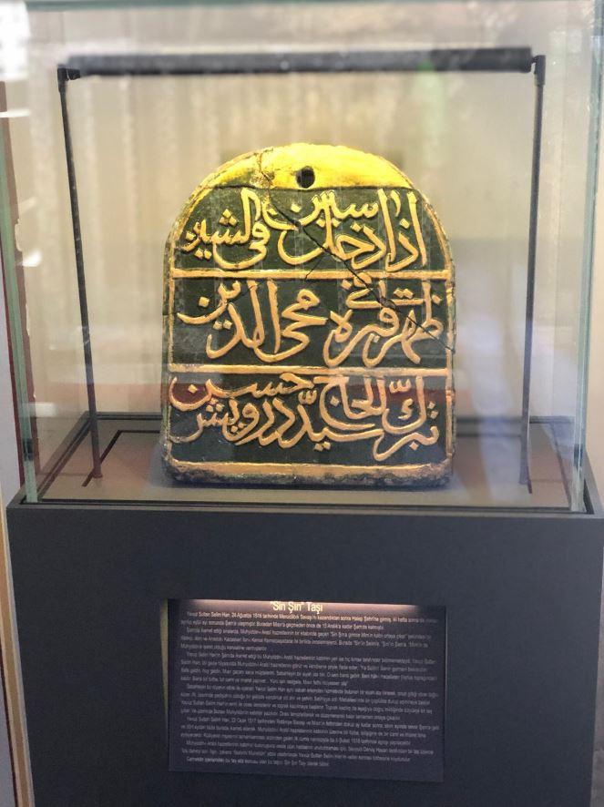 Yavuz Sultan Selim Mosque- Sin Sin