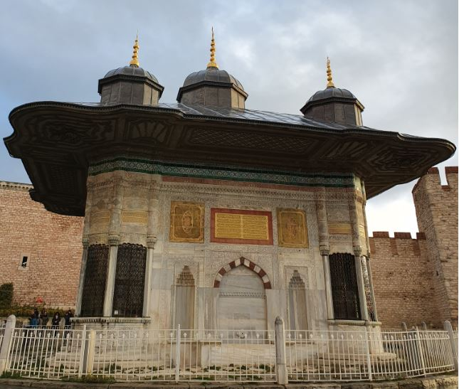 Sultan 3rd Ahmed's Fountain