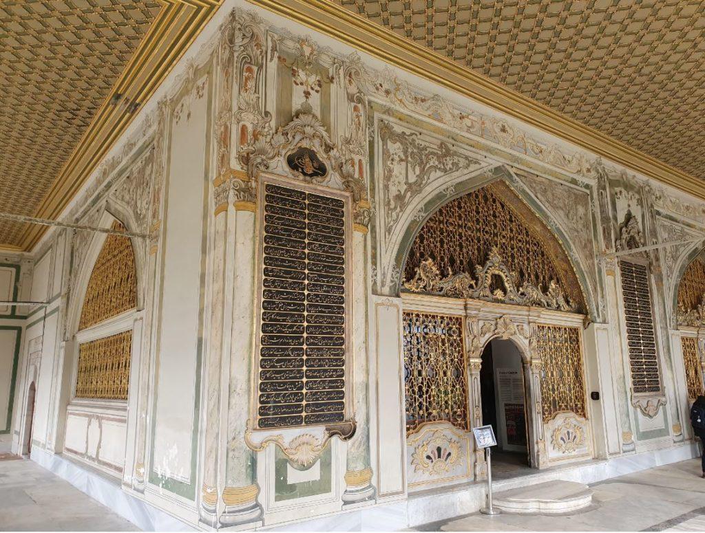 The Topkapi Palace- Divan-i Humayun